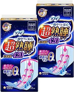 Sofy 苏菲 超熟睡防护 420 10片×2个(附清洁带)〔生理期卫生巾 夜用〕