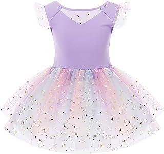 IDOPIP 幼童女童亮片明星芭蕾舞裙带闪光蓬蓬裙紧身连衣裤彩色网眼芭蕾舞蹈服