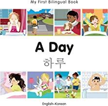 My First Bilingual Book–A Day (English–Korean) (English Edition)