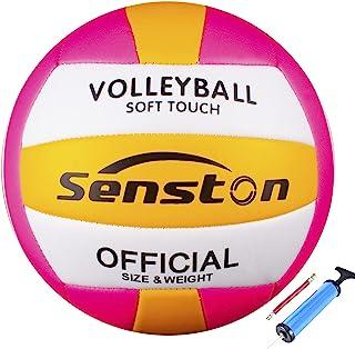 Senston 软排球 - 防水室内/室外,适合海滩玩耍、健身、训练,官方尺寸 5
