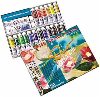 荷尔拜因油画具 水溶性油颜色 DUO 20色套装 DU921 20ml(6号)
