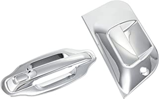 MADMAX 三菱 FUSO *大门把手罩套装 电镀 MM70-0201-01