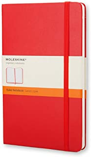 Moleskine 红色横间笔记本口袋型 9x14厘米
