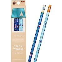 三菱铅笔 铅笔铅笔 HAATO HT01 2B 宇宙&海 1打 K56112B