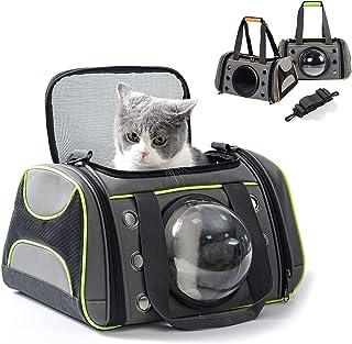 Haru Haru 猫背带宠物旅行携带包,柔软的侧便携式包,带透明空间盖,适用于猫、小狗、小猫或小狗,航空公司批准,可放置在车内