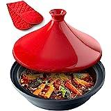 Uno Casa Tagine Pot - 3.65 夸脱摩洛哥塔吉恩搪瓷铸铁底座和锥形盖子