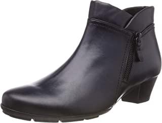 Gabor 女士基本靴,