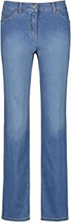 GERRY WEBER Edition 女士舒适贴身长裤