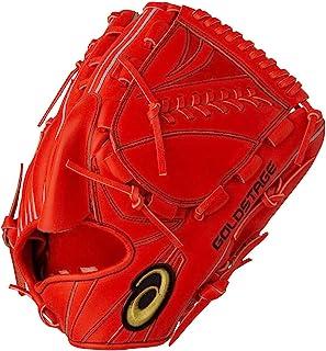Asics 亚瑟士 棒球 硬式手套 黄金舞台 投球用 横型 3121A385