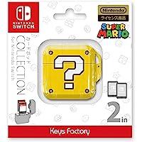 【任天堂许可商品】卡POD COLLECTION for Nintendo Switch(*马里奥)Type-C