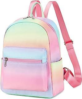 迷你背包女孩可爱小背包钱包女士青少年儿童上学旅行单肩包钱包 Color Strip S