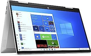 HP 惠普 Pavilion x360 14-dy0212ng (14英寸 / FHD IPS 触屏) 2合1 可变形(英特尔奔腾金7505,8GB DDR4内存,256GB 固态硬盘,英特尔 UHD 显卡 Windows 10)银色