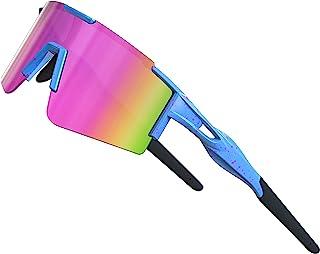 ATTCL 自行车太阳镜,自行车偏光太阳镜,男女通用,防紫外线