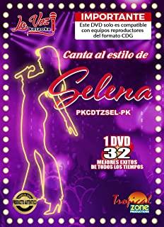 卡拉 OK Selena DVD 32 首*佳歌曲