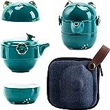 BAILINGTANG 幸运猫陶瓷茶杯带过滤器和盖子,便携式陶瓷便携式茶咖啡杯套装带茶壶和 2 个茶杯,适合办公室旅行和…