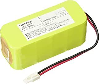 UNI-PEX WA-371・WA-372・WA-872系列用 尼卡多电池 WBT-2001