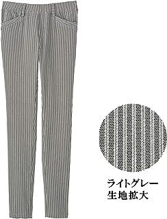 Cecile 裤子 紧身裤 超弹力裤 防紫外线 美腿裤 女士 MP-654 灰色 LL-66