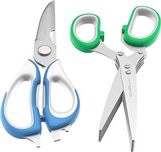 Vremi 厨房剪刀,适用于肉类企鹅、草本剪刀套装 – 重型简易功能组合不锈钢多功能烹饪剪刀,带刀片盖