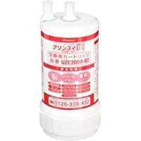 Cleansui 可菱水 净水器 滤芯 替换用 下沉型 UZC2000-RD