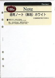 Raymay Fuji Davinci 活页替换纸 A5 实惠本 纯色 白色