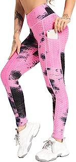 女式罗纹瑜伽运动打底裤 - 高腰锻炼臀部聚拢裤子运动纹理弹力紧身裤