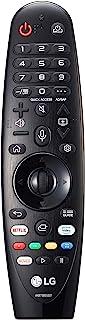 LG Magic Remote 2020 - AN-MR20GA