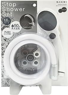 三荣 节水淋浴套组 Stop Shower Set 带适配器PS3230-CTA-MW2