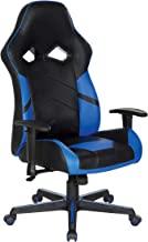OSP Designs Vapor人体工学可调节高靠背游戏椅,黑色人造革,蓝色点缀