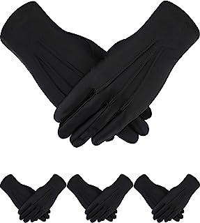 Sumind 4 双成人制服手套氨纶手套礼服手套适用于警察正式燕尾服守卫游行服装(黑色)