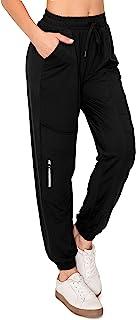 ALWAYS 女式高腰打底裤 - 优质黄油软瑜伽锻炼弹力纯色裤子