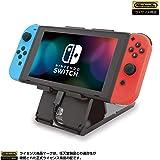 Hori 【任天堂授权产品】NEW 主机支架 适用于任天堂 Switch 适用于任天堂 Switch Lite