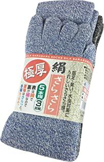 工作风格ACE 极厚 丝绸清爽袜子 男士 5指袜 3双装 24.5-27.0cm3 AG247