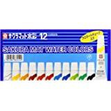 サクラクレパス 絵の具 マット水彩 ラミネートチューブ 套装 12色セット