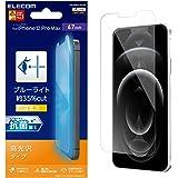 Elecom 宜麗客 iPhone 12 Pro Max 保護膜 [保*睛] 高光澤 PM-A20CFLBLGN