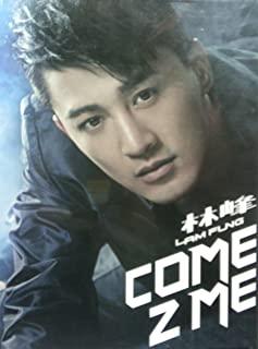 林峰:Come 2 Me(CD)