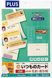 PLUS 名片纸 日常的卡片 两面可用 A4 10面 50张 象牙色 46-575