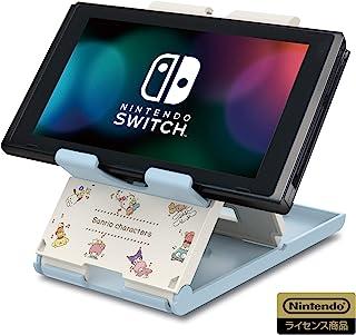 【任天堂许可商品】三丽鸥卡通人物 游戏支架 适用于任天堂Switch【Nintendo Switch】