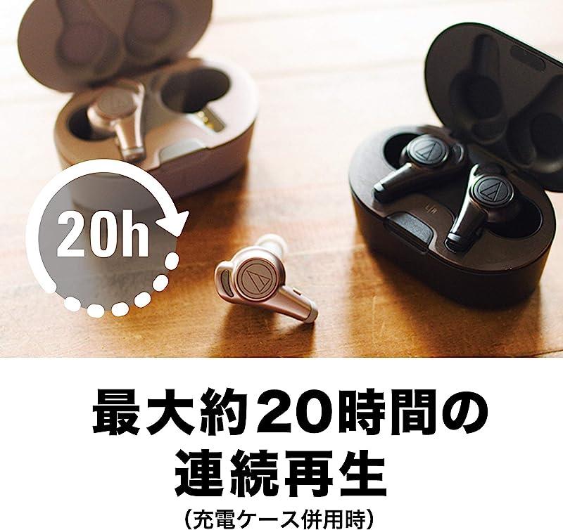 Audio Technica 铁三角 Sound Reality系列 ATH-CKR70TW 主动降噪真无线蓝牙耳机 ¥970.05 两色可选