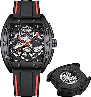 UNUORS 男式自动机械腕表硅胶表带,骨架陀飞轮自动上链防水手表,原创设计时尚休闲运动夜光男士手表