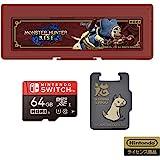 【任天堂许可商品】怪物猎人 microSD卡64GB+卡盒6 for Nintendo Switch【适用于任天堂Swi…