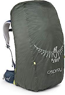 Osprey S15 ultralight raincover 超轻防雨罩 348063-7191508624【附件配件】