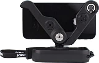 RODE 罗德 GRIP iPhone4和iPhone4S多用途拍摄托架 黑色
