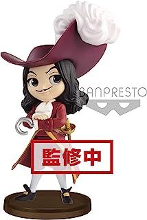 Banpresto Villains II B:船长挂钩(潘德海 85657)
