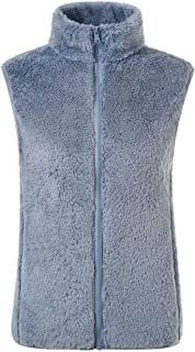 Haellun 女式毛绒夏尔巴羊毛轻质保暖拉链背心带口袋
