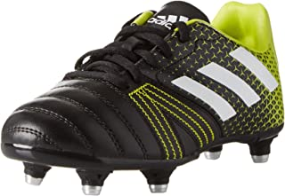 Adidas All Blacks SG 男童橄榄球靴