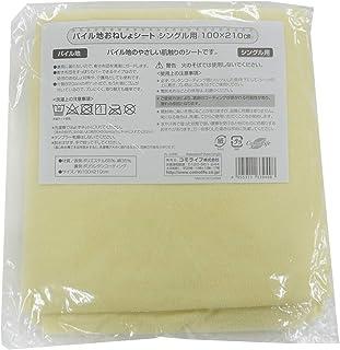 起绒织物尿垫 单人用100×210厘米 床单 儿童 宝宝 狗 猫 老人 护理 防水床单 卫生间训练