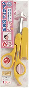 birlbell 婴儿发夹 剪刀 BA-109