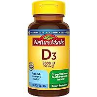 Nature Made 维生素D3软胶囊,2000 IU(50 mcg)Softgels,90粒,有益于骨头†(包装可能…