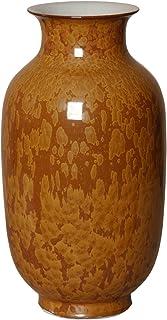 Emissary Home & Garden 水晶青铜灯笼花瓶,43.18 cm 高