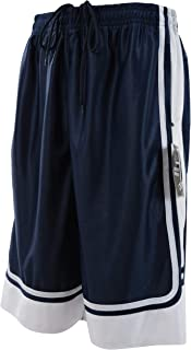The JDP Co. 男式运动健身训练篮球短裤